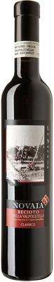 Вино красное сладкое «Le Novaje Recioto della Valpolicella Classico» 2012 г. с защищенным географическим указанием