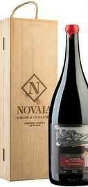 Вино красное полусухое «Le Balze Amarone della Valpolicella Classico Riserva» 2009 г. с защищенным географическим указанием в подарочной упаковке