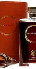 Метакса «Metaxa AEN» в подарочной упаковке