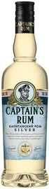 Настойка полусладкая «Капитанский Ром Сильвер»