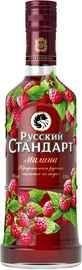 Настойка сладкая «Русский Стандарт Малина»
