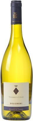 Вино белое сухое «Vermentino Bolgheri» 2015 г.