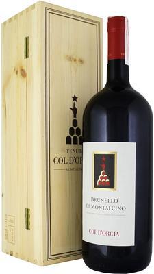 Вино красное сухое «Brunello di Montalcino» 2011 г. в подарочной деревянной упаковке