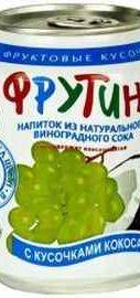 Сок «Фрутинг Виноград-Кокос»
