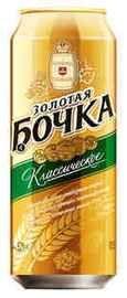 Пиво «Золотая Бочка классическое» в жестяной банке