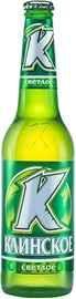 Пиво «Клинское светлое»