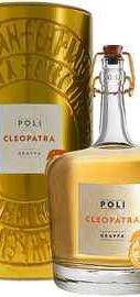 Граппа «Cleopatra Moscato Oro» в подарочной упаковке