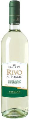 Вино белое полусухое «Castello Banfi Rivo al Poggio Bianco» 2015 г.
