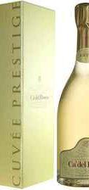 Вино игристое белое брют «Franciacorta Brut Cuvee Prestige» в подарочной упаковке