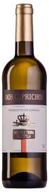 Вино белое сухое «Dos Caprichos Blanco» 2015 г.