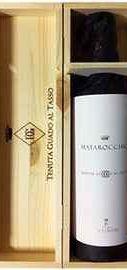 Вино красное сухое «Matarocchio Toscana» 2009 г. в подарочной деревянной упаковке