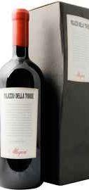 Вино красное полусухое «Palazzo Della Torre» 2012 г. в подарочной упаковке