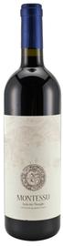 Вино красное сухое «Agricola Punica Montessu Isola dei Nuraghi» 2014 г.