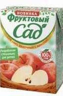 Сок «Яблочный с мякотью»