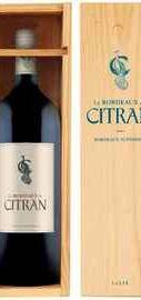 Вино красное сухое «Le Bordeaux de Citran Rouge» 2014 г. в подарочной упаковке