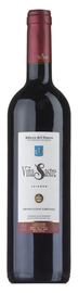 Вино красное сухое «Vina Sastre Crianza» 2013 г.