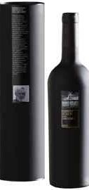 Вино красное сухое «Feudi di San Gregorio Serpico» 2010 г. в подарочной упаковке