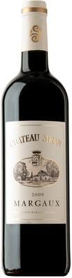 Вино красное сухое «Chateau Siran, 0.375 л» 2013 г.
