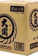 Саке «Ozeki Ginkan»
