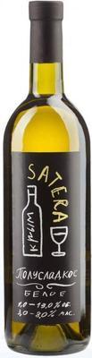 Вино белое полусладкое «Satera Blanc semi-sweet»