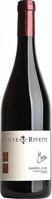 Вино красное сухое «Barbera d'Alba Mara» 2014 г.