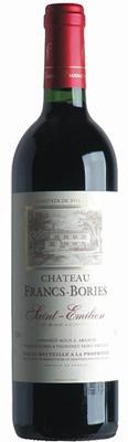 Вино красное сухое «Chateau Francs Bories» 2011 г.