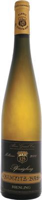 Вино белое сухое «Riesling Pfersigberg»