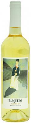 Вино белое сухое «Barquero» 2015 г.