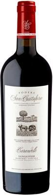 Вино красное сухое «Carandelle Maremma Toscana» 2010 г.
