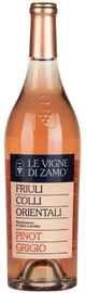 Вино розовое сухое «Pinot Grigio» 2013 г.