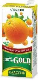 Сок «Голд Классик Апельсин»