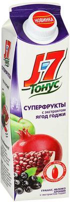 Сок «J7 Тонус Суперфрукты гранат яблоко и арония с экстрактом ягод годжи»
