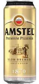 Пиво «Amstel » в жестяной банке