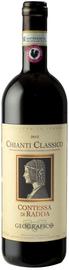 Вино красное сухое «Chianti Classico Contessa di Radda» 2012 г.