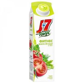 Сок «J7 Тонус Фитнес томат с зеленью и морской солью»