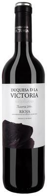 Вино красное полусладкое «Gran Pasas Monastrell Jumilla» 2012 г.