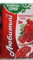 Сок «Любимый яблоко гранат и черноплодная рябина»