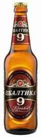 Пиво «Балтика №9 Крепкое»