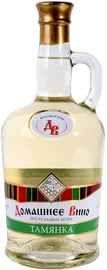 Вино белое полусладкое «Домашнее Вино Тамянка»
