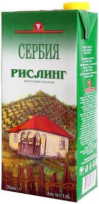 Вино белое сухое «Сербия Рислинг»