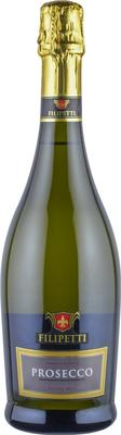 Вино игристое белое брют «Filipetti Prosecco»