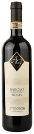 Вино красное сухое «Barolo Bussia» 2012 г.