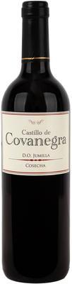 Вино красное сухое «Castillo de Covanegra Jumilla»