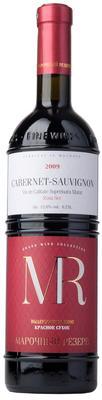 Вино красное сухое «Марочный Резерв Каберне Совиньон»