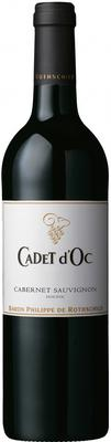 Вино красное сухое «Cepages de Cadet d'Oc Cabernet Sauvignon»