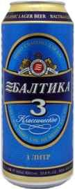 Пиво «Балтика №3 Классическое» в жестяной банке