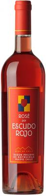 Вино розовое сухое «Rose por Escudo Rojo» 2012 г.