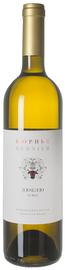 Вино белое сухое «Бюрнье Люблю»