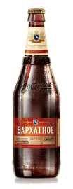 Пиво «Жигули Бархатное»