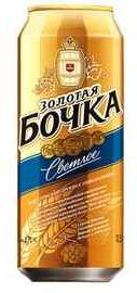 Пиво «Золотая Бочка Светлое» В жестяной банке